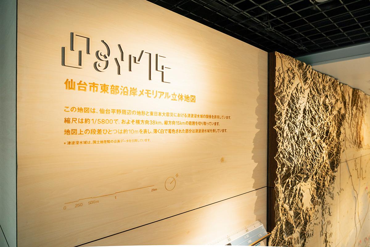 「思いついたらすぐ行ける!仙台市内でいちご狩り」一苺一笑のイメージ