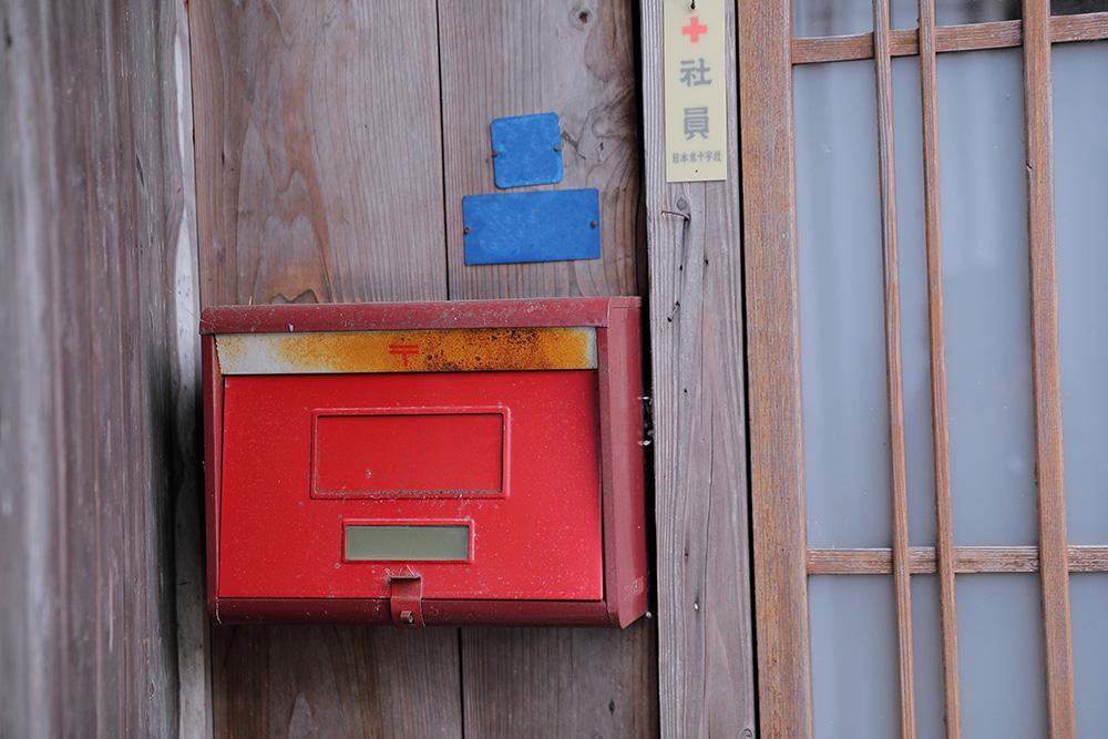 劇中にも登場する郵便ポスト