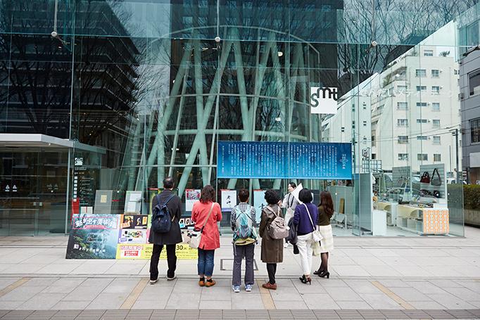 仙台を楽しく歩くまちあるき体験「仙台ふららん」のイメージ
