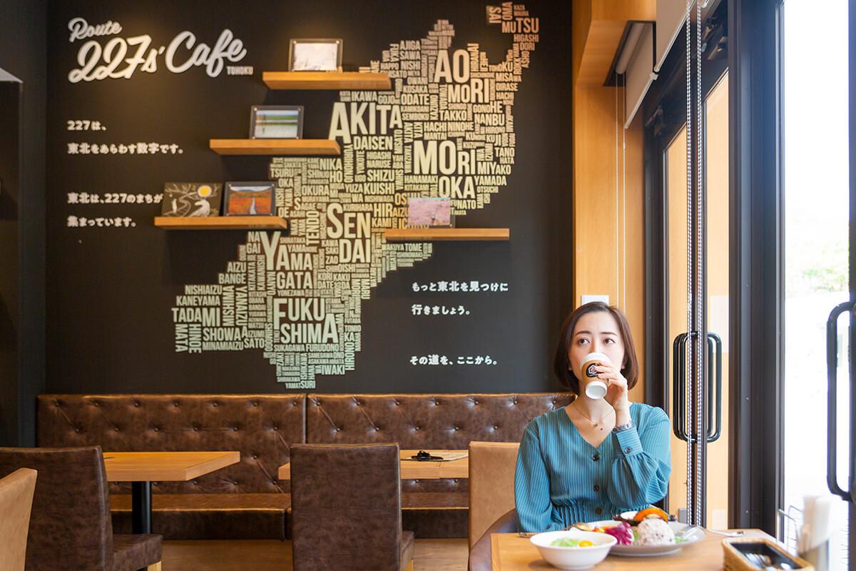 女性一人旅 カフェ