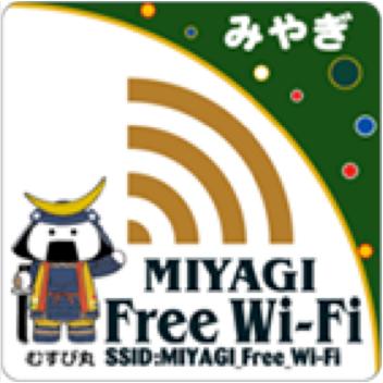 MIYAGI-Free Wi-fi