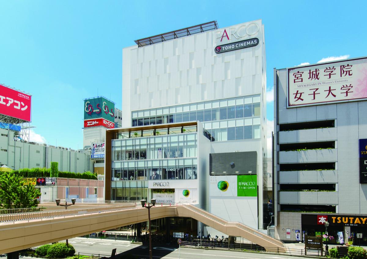 仙台PARCO 2 | 【公式】仙台観光情報サイト – せんだい旅日和