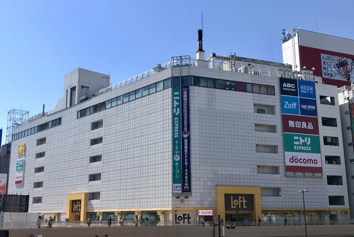 仙台ロフト | 【公式】仙台観光情報サイト – せんだい旅日和