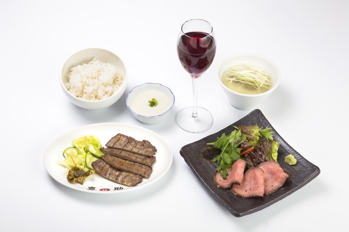定禅寺店限定ドリンク付き牛たん焼&ロースト牛たんセット