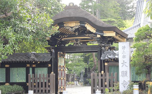 歴史的建造物:大願寺(旧万寿院殿霊屋門)