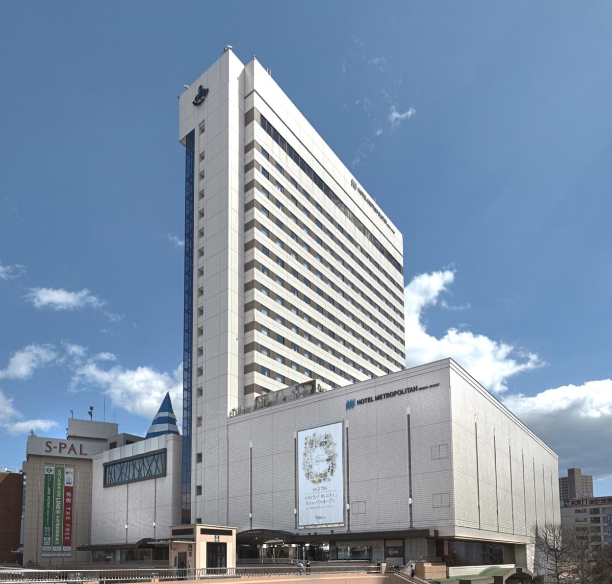 宿泊施設:ホテルメトロポリタン仙台