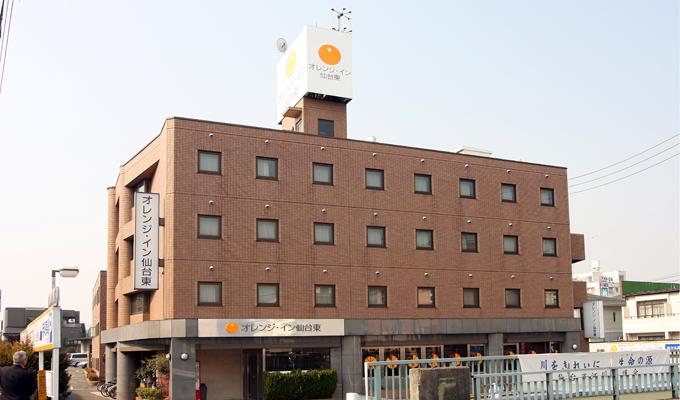 オレンジ・イン仙台東外観