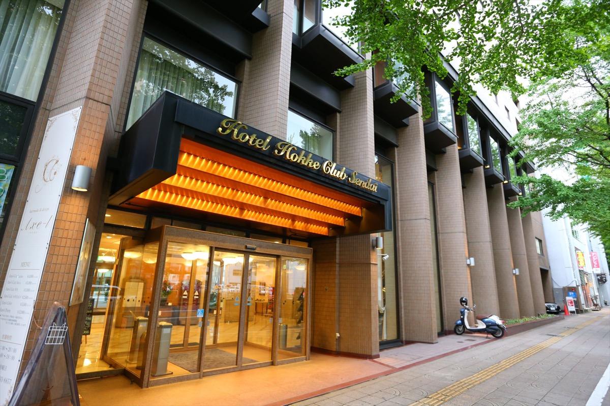 ホテル法華クラブ仙台正面玄関
