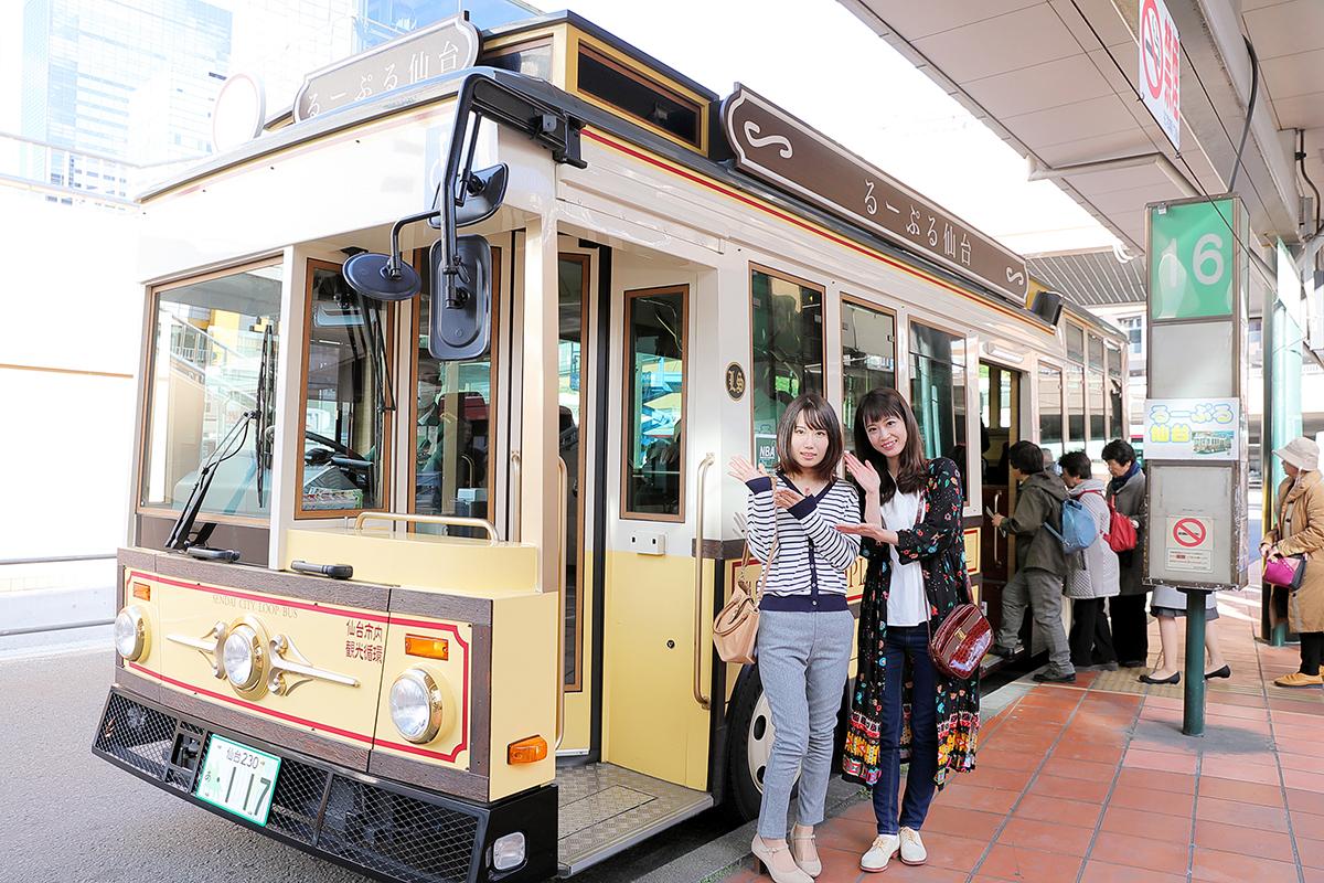 ジャンル:定番!るーぷる仙台で行く伊達家ゆかりの三名所