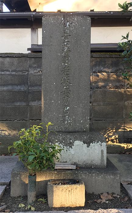 戊辰戦争:「仙台藩国老坂英力君碑」