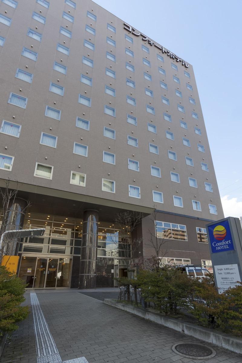 コンフォートホテル仙台東口外観