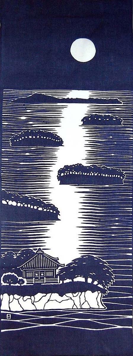 手ぬぐい「月の松島 The Moon at Matsushima」の様子