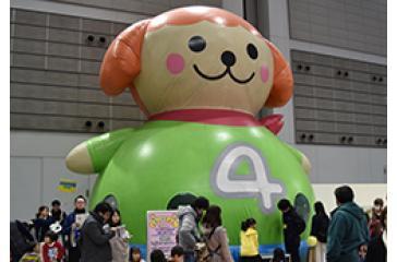 イベント:宮城・仙台住宅リフォームフェア2020