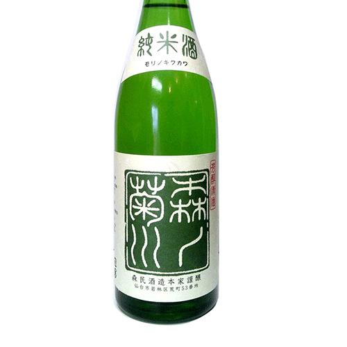 森乃菊川 純米酒 720ml