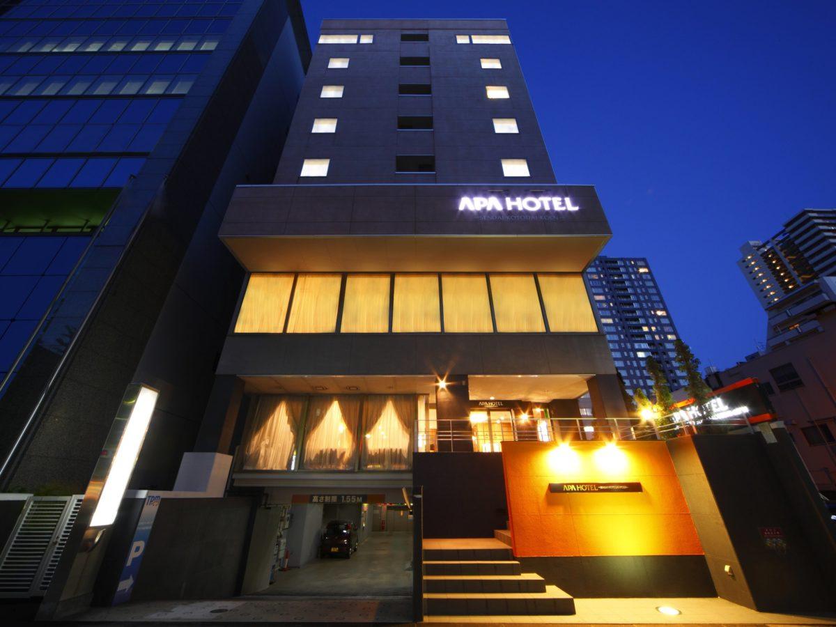 宿泊施設:アパホテル〈仙台勾当台公園〉