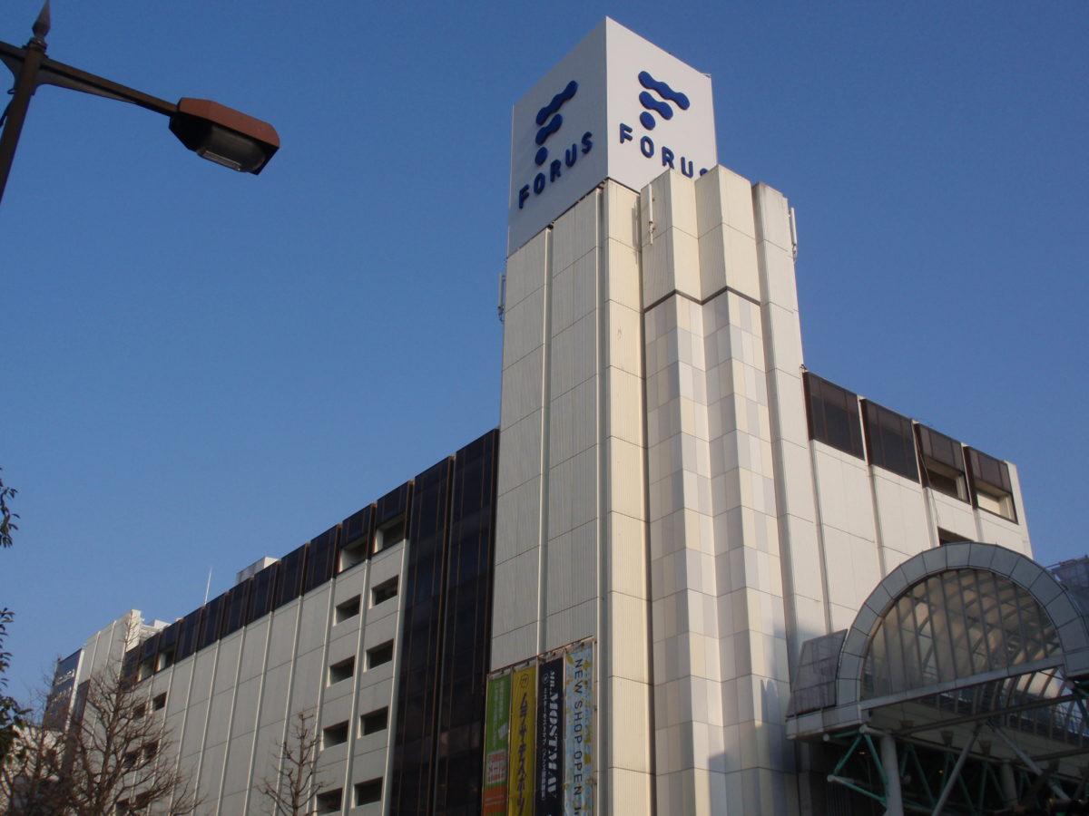 観光スポット:仙台フォーラス