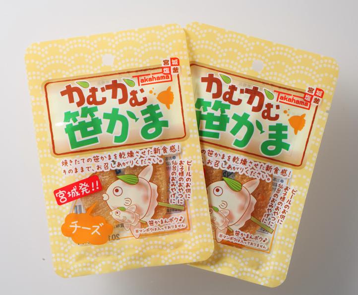 お土産・逸品:(株)高浜