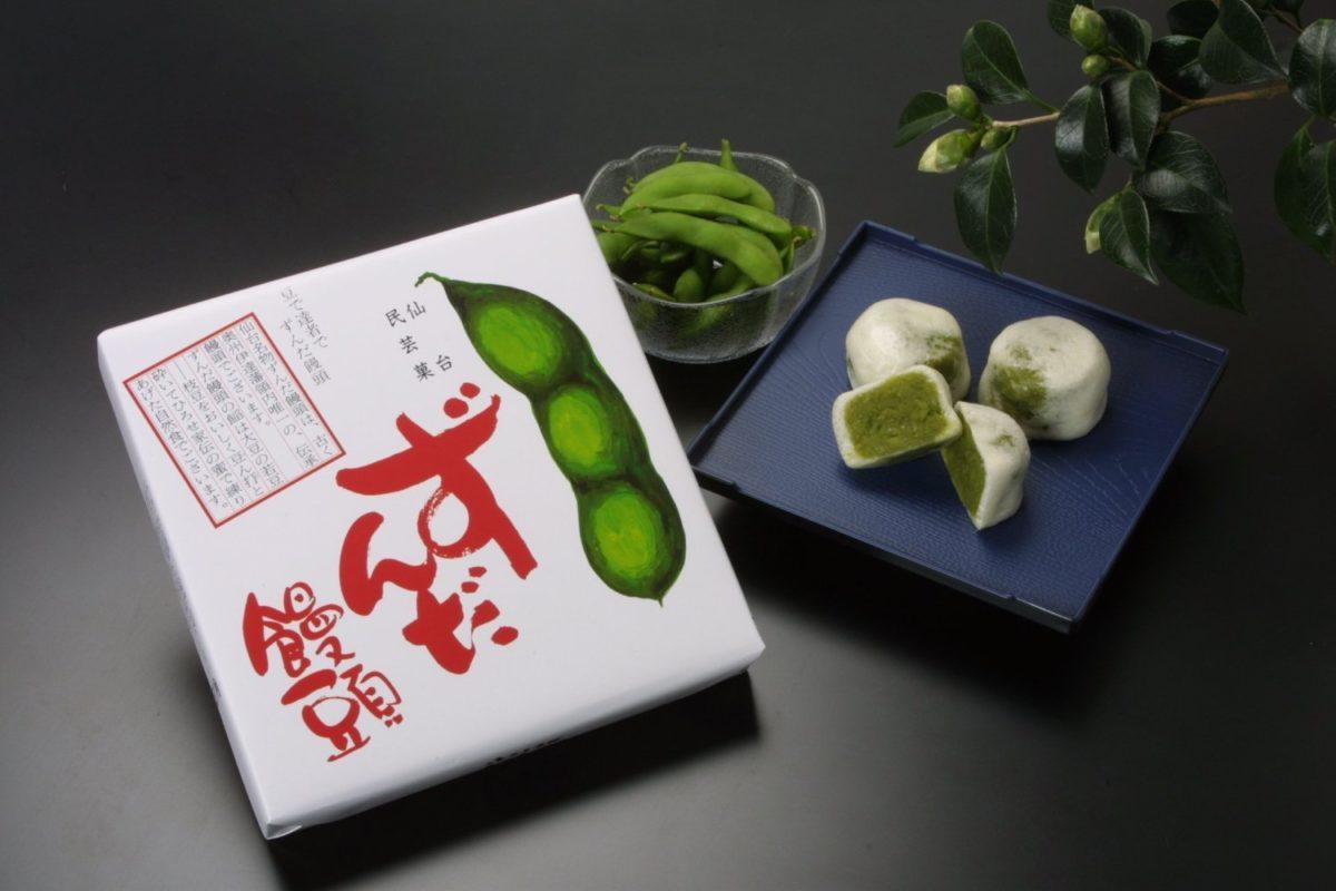 お土産・逸品:(株)御菓子老舗 ひろせ