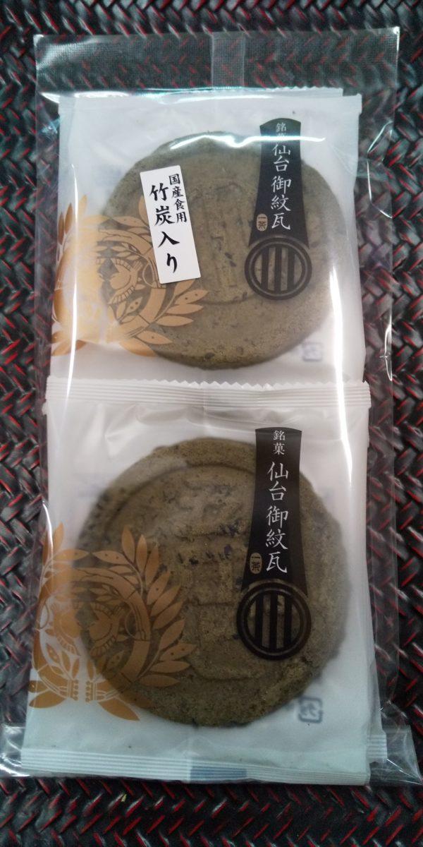 仙台御紋瓦 7枚入(1枚×7袋入り)の様子