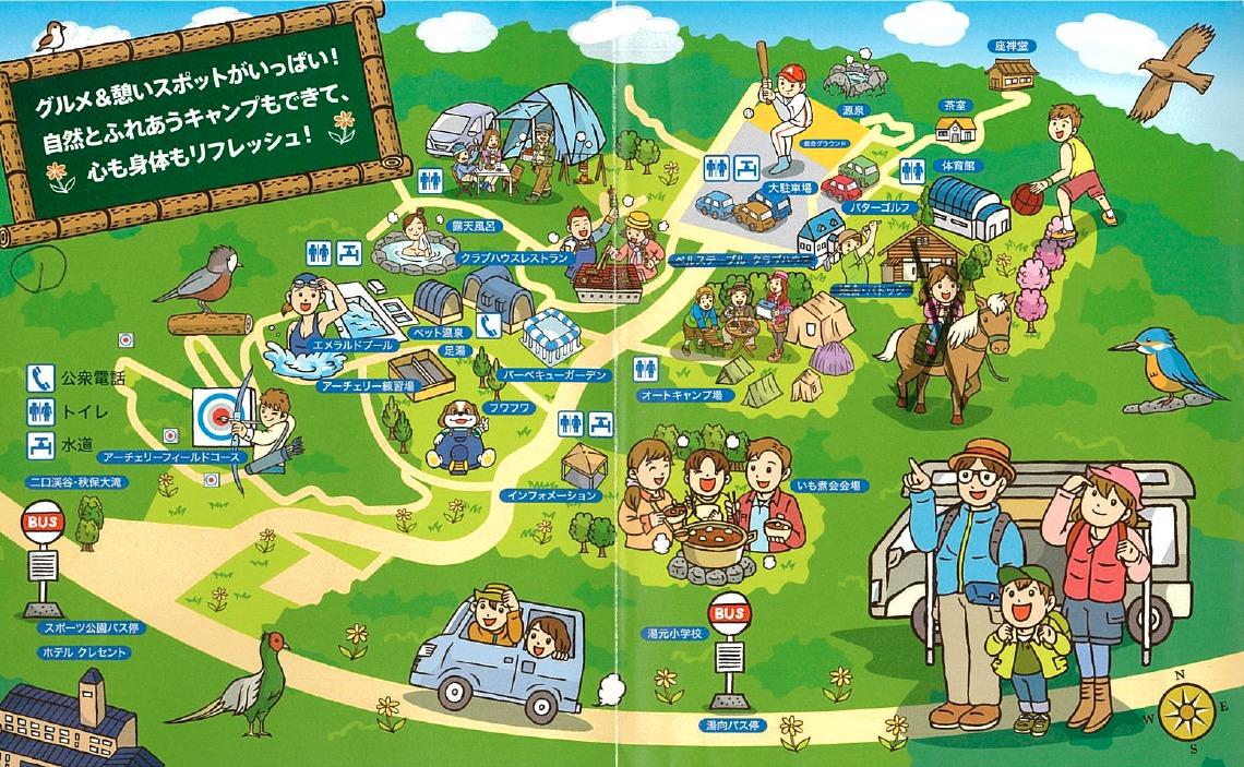 観光スポット:秋保リゾート森林スポーツ公園