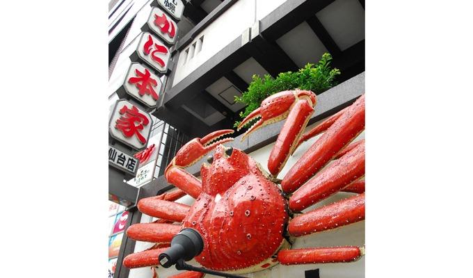 ジャンル:札幌かに本家 仙台店