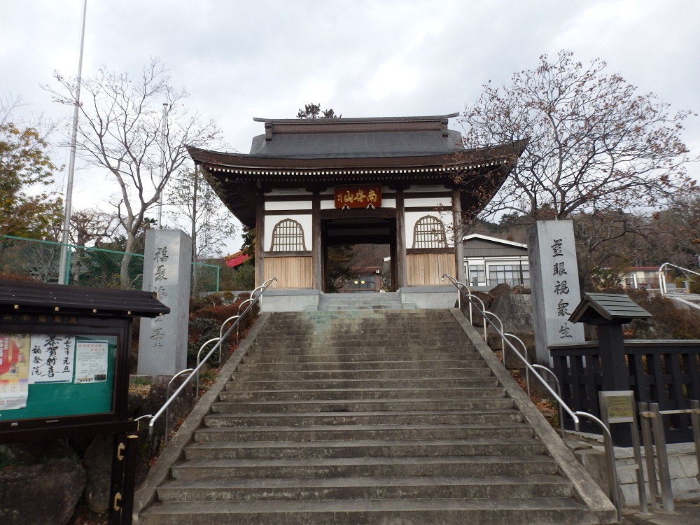 福聚院山門の様子