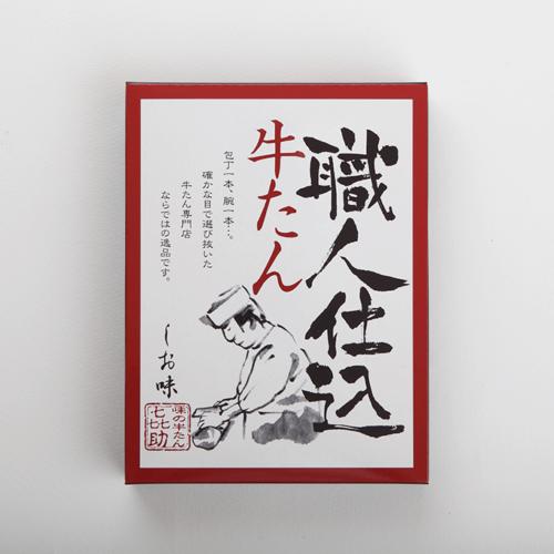 職人仕込 牛たん しお味(110g)