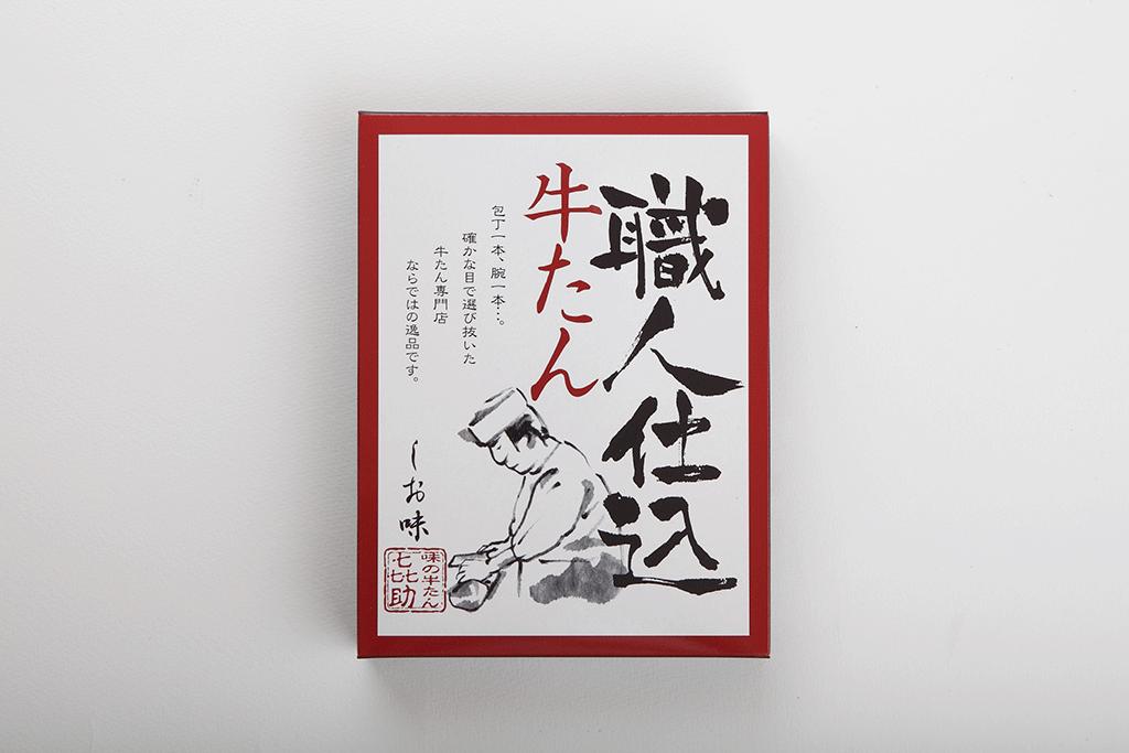 お土産・逸品:(株)キスケフーズ