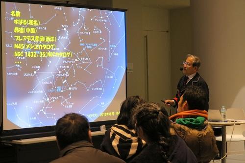 イベント:仙台市天文台 トワイライトサロン「土佐誠の宇宙が身近になる話」