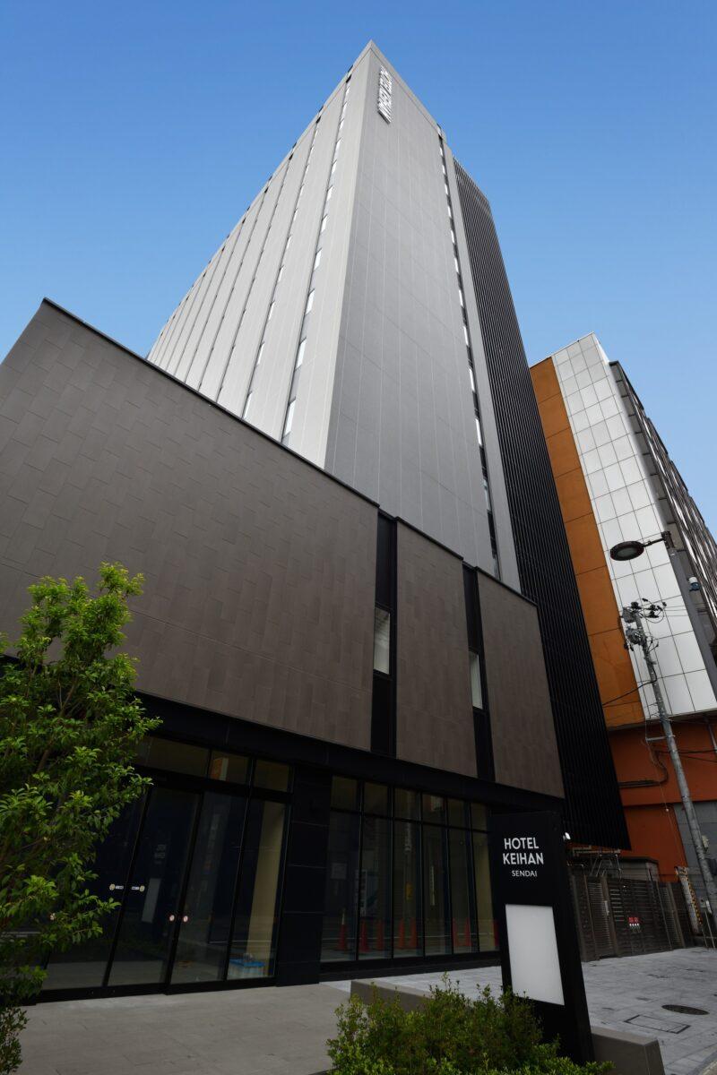 ホテル京阪仙台外観