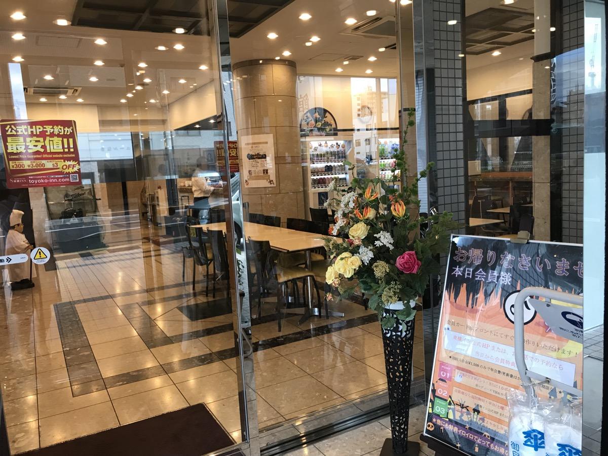 東横INN仙台東口2号館ロビー