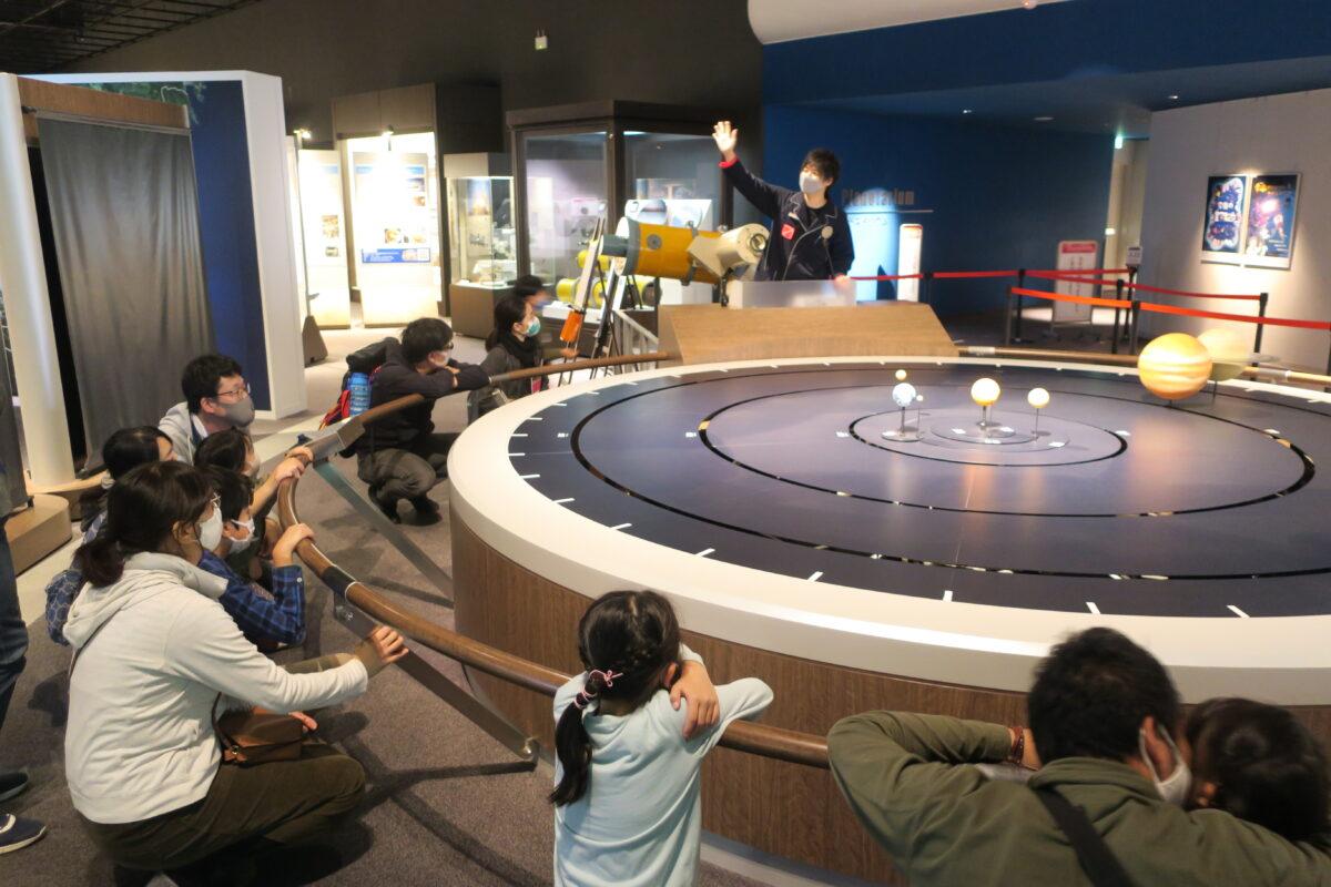 イベント:仙台市天文台 「展示案内」