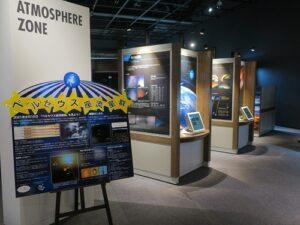 仙台市天文台 ペルセウス座流星群についてのパネル展示